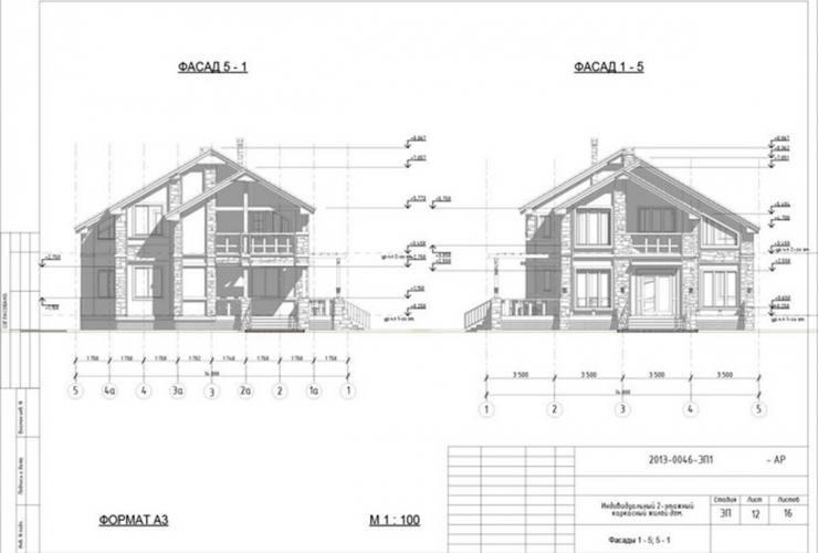 Проектная документация для строительства деревянного дома