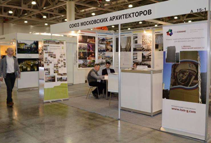 «Красивые дома. Российский архитектурный салон»